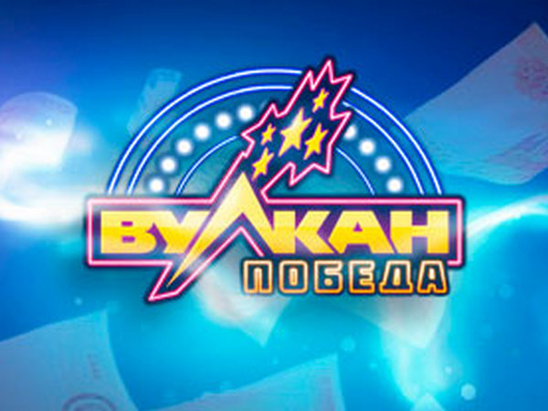 Рулетка в online casino dealer
